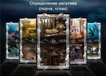 http://sh.uploads.ru/t/6NlT7.jpg