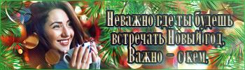 http://sh.uploads.ru/t/6OJoQ.jpg