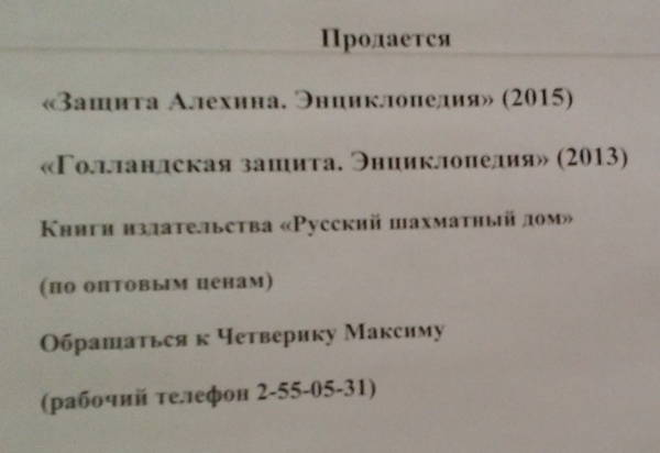 http://sh.uploads.ru/t/6PhEY.jpg