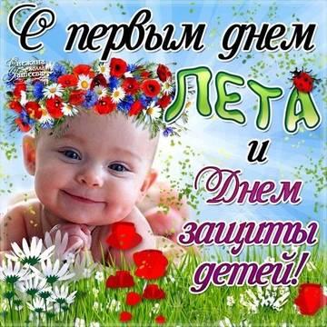 http://sh.uploads.ru/t/6UbOx.jpg