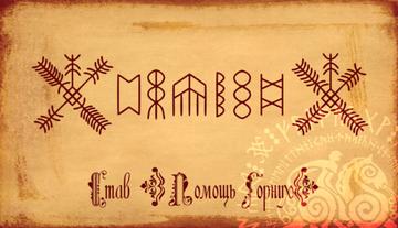 http://sh.uploads.ru/t/6spHC.png