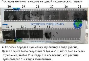 http://sh.uploads.ru/t/76cxb.jpg