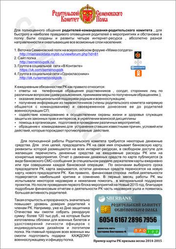 http://sh.uploads.ru/t/7E4eo.jpg
