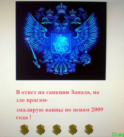 http://sh.uploads.ru/t/7TD5a.jpg