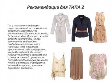 http://sh.uploads.ru/t/7cOoz.jpg