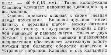 http://sh.uploads.ru/t/7cdnh.jpg