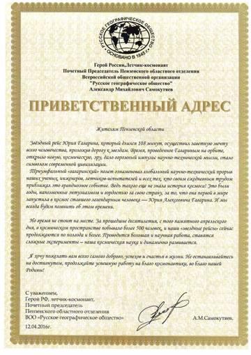http://sh.uploads.ru/t/8N6fK.jpg