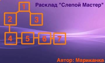 http://sh.uploads.ru/t/8R97d.jpg
