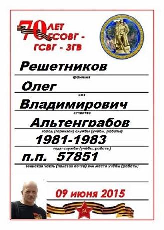 http://sh.uploads.ru/t/8Ssrv.jpg