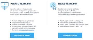 http://sh.uploads.ru/t/8VFjY.jpg