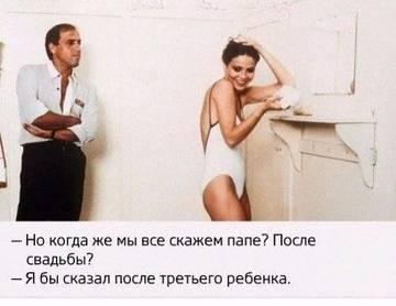 http://sh.uploads.ru/t/8W6YO.jpg