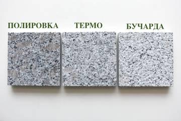 http://sh.uploads.ru/t/8bQUa.jpg