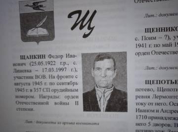 http://sh.uploads.ru/t/8iTOh.jpg