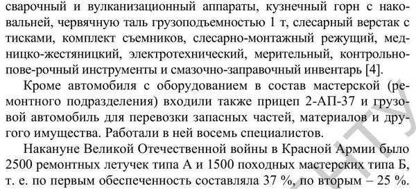 http://sh.uploads.ru/t/8zZ56.jpg