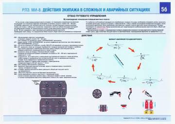 http://sh.uploads.ru/t/90dPC.jpg