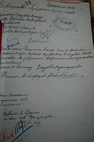 http://sh.uploads.ru/t/95r0X.jpg