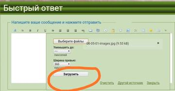 http://sh.uploads.ru/t/9D2bn.jpg