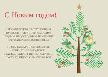 http://sh.uploads.ru/t/9FYvy.jpg
