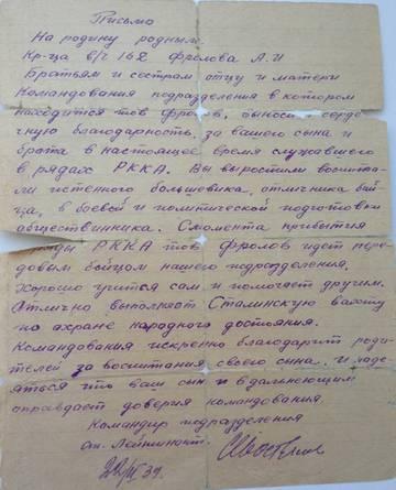 http://sh.uploads.ru/t/9KPNH.jpg