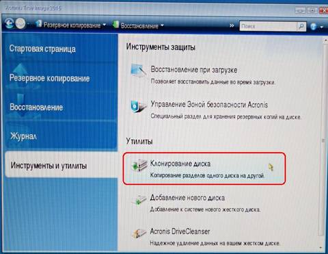 http://sh.uploads.ru/t/9OIJj.jpg