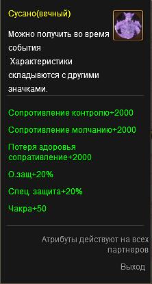 http://sh.uploads.ru/t/9qJGk.png