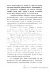 http://sh.uploads.ru/t/A7sJO.jpg