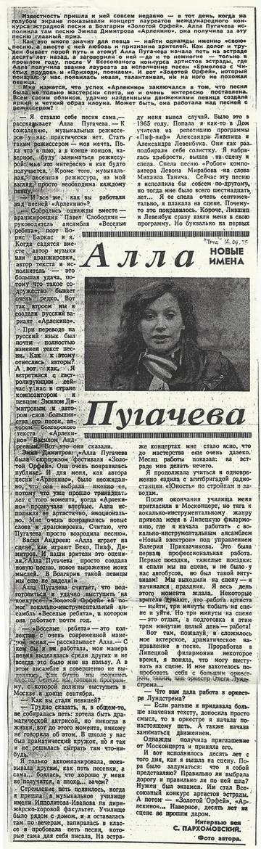 http://sh.uploads.ru/t/ABFPq.jpg