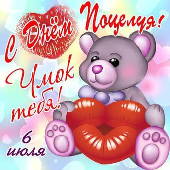 http://sh.uploads.ru/t/ABvau.jpg