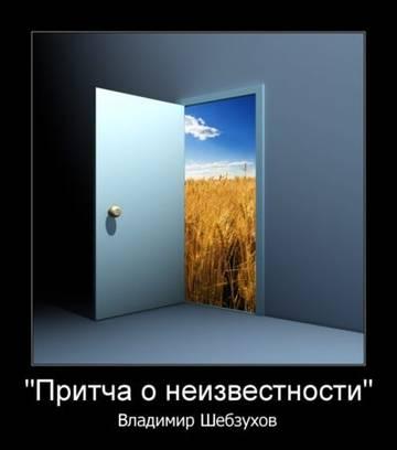 http://sh.uploads.ru/t/AmuBv.jpg