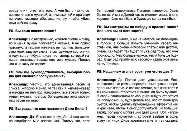 http://sh.uploads.ru/t/Ao1yz.jpg