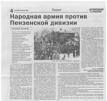 http://sh.uploads.ru/t/At6N9.jpg