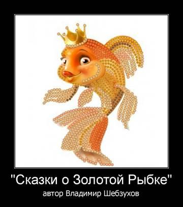 http://sh.uploads.ru/t/BDeWo.jpg