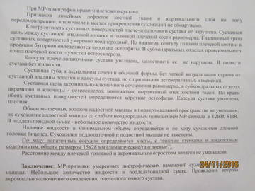 http://sh.uploads.ru/t/Bfyjg.jpg