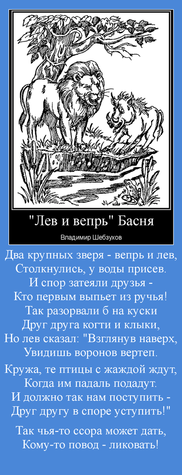 http://sh.uploads.ru/t/Bn5C4.png