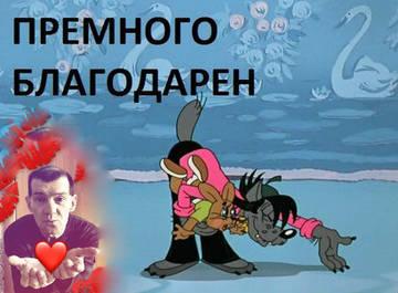 http://sh.uploads.ru/t/CDdSn.jpg