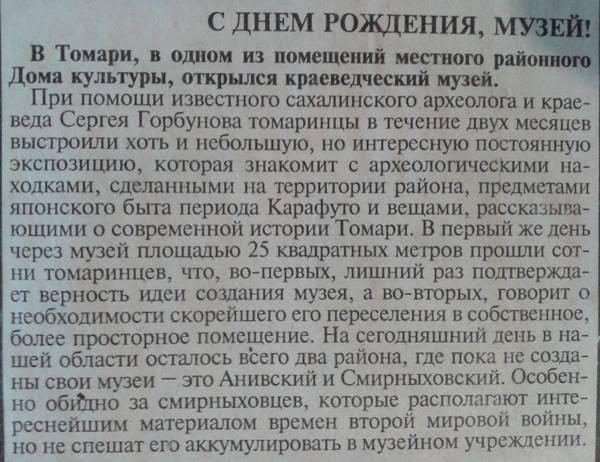 http://sh.uploads.ru/t/CjeWo.jpg