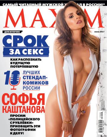 http://sh.uploads.ru/t/Ctx8h.jpg