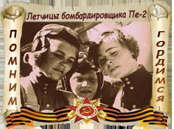 http://sh.uploads.ru/t/D6GlP.png