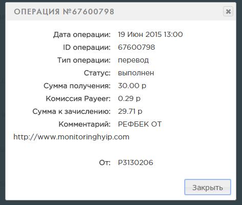 http://sh.uploads.ru/t/D9jGA.png
