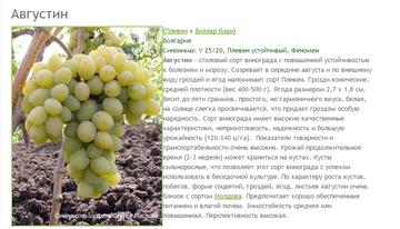 http://sh.uploads.ru/t/DCci2.png