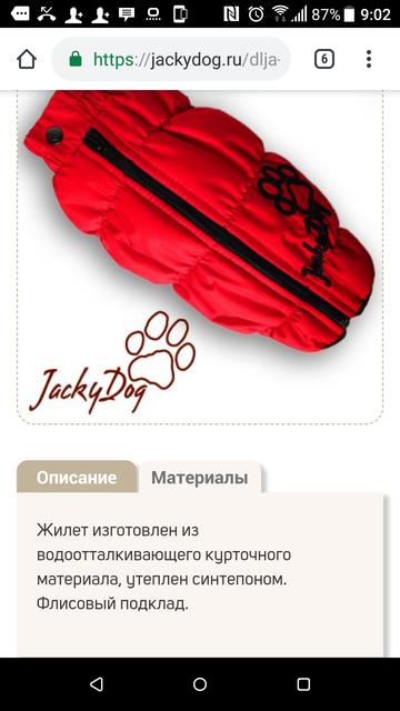 http://sh.uploads.ru/t/DJUvF.png