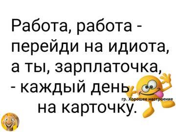 http://sh.uploads.ru/t/DKmYO.jpg