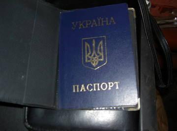 http://sh.uploads.ru/t/DQy93.jpg