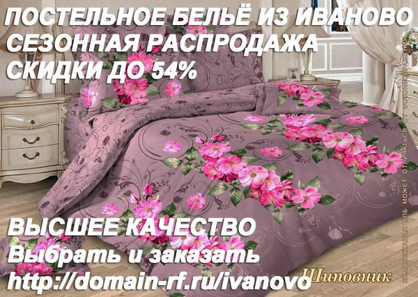 http://sh.uploads.ru/t/DTtIK.jpg