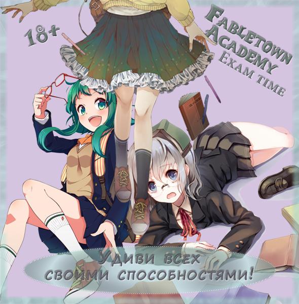 http://sh.uploads.ru/t/DZ9Pm.png