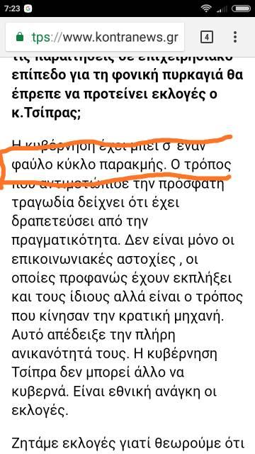 http://sh.uploads.ru/t/DbIuY.jpg