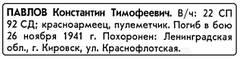 http://sh.uploads.ru/t/Dhipx.jpg