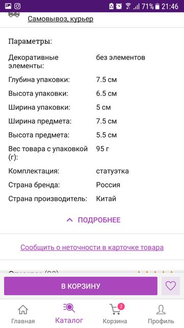 http://sh.uploads.ru/t/EDU8Q.png