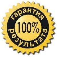 http://sh.uploads.ru/t/EFX3V.jpg