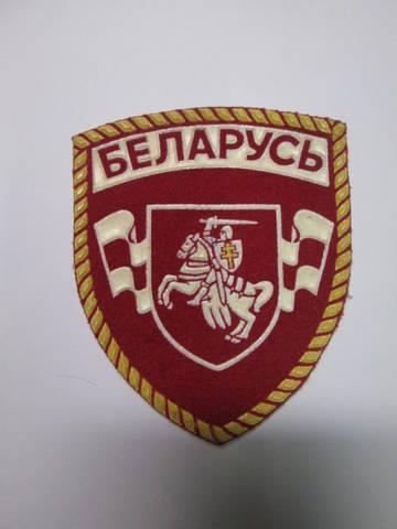 http://sh.uploads.ru/t/EFkt3.jpg